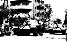 IDF parade