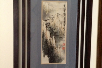 Chinese art from Yellow Mountain