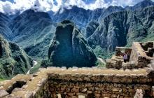 A view from a balcony in MachuPicchu