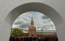 10. Kremlin entrance