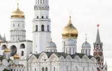 12b. Kremlin church