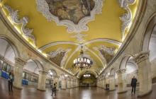 12e. Moscow Subway